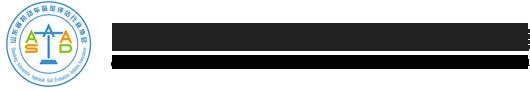 山东机动车鉴定评估协会logo